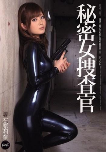 Sex Rina Ishihara Làm Nữ Điệp ...