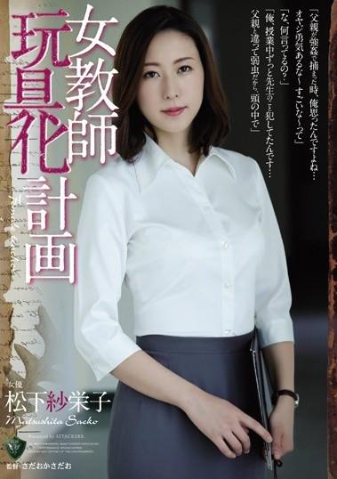 Cô Giáo Saeko Matsushita Xinh Đẹp ...